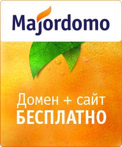 Majordomo.ru banner