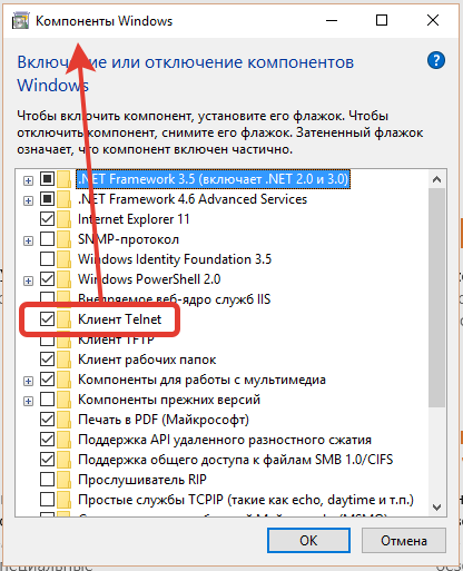 Как сделать трассировку до сайта на mac os программа для администрирования сервера css